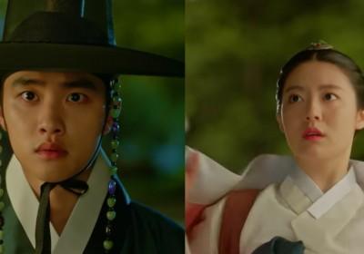 EXO, D.O., Nam Ji Hyun