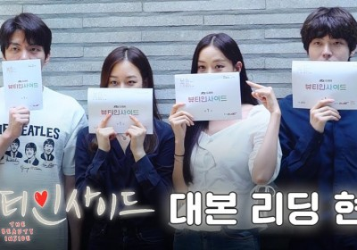 Lee Da Hee, Lee Min Ki, Ahn Jae Hyun, Seo Hyun Jin