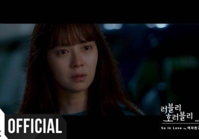 B1A4,Sandeul,bumkey,g-friend,eunha,oh-my-girl,seunghee