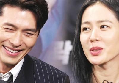 son-ye-jin,hyun-bin