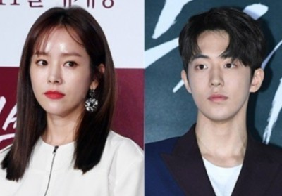 Han Ji Min, Nam Joo Hyuk