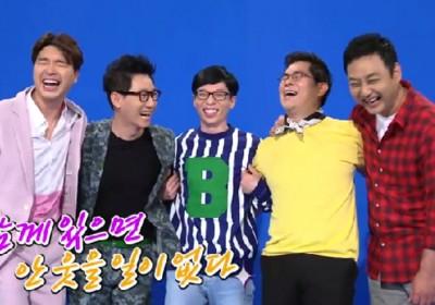 kim-yong-man,ji-suk-jin
