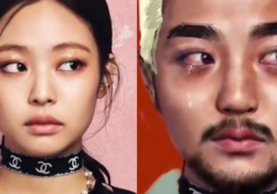 yoo-byung-jae,jennie
