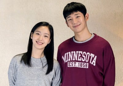 Kim Go Eun, Jung Hae In