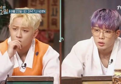 iKON, Bobby, Donghyuk