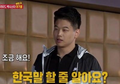 Sungjae,Lee-Seung-Gi,lee-sang-yoon,ki-hong-lee,yang-se-hyung