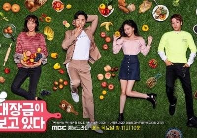 BTOB,Minhyuk,Minhyuk,Girls-Generation,Yuri