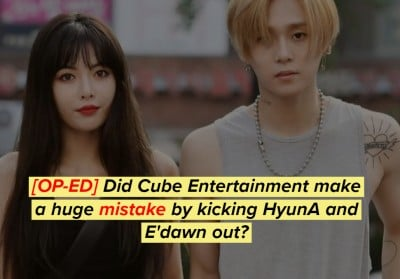 HyunA,edawn