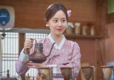 Moon Chae Won, Yoon Hyun Min