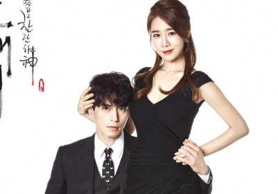 Yoo-In-Na,lee-dong-wook