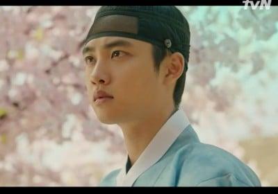 DO,nam-ji-hyun
