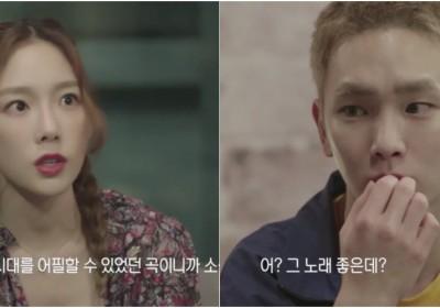 Key,Taeyeon