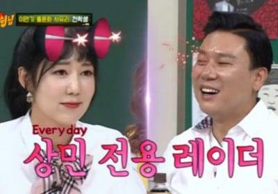 Sayuri, Lee Sang Min