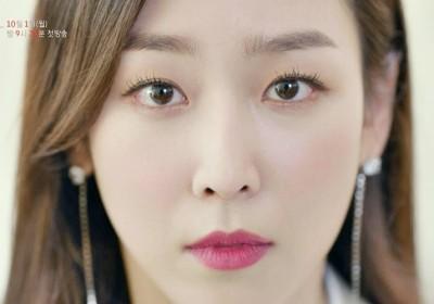 Lee Min Ki, Seo Hyun Jin