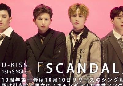 U-KISS, Kiseop, Eli, Hoon, Jun