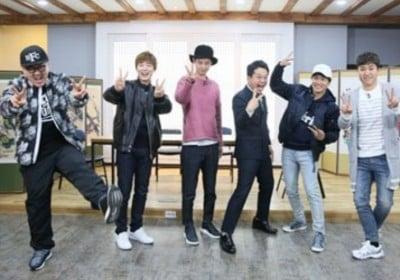Jung Joon Young, Kim Jong Min, Cha Tae Hyun, Yoon Si Yoon, Defconn, Kim Jun Ho