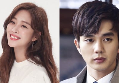 Yoo Seung Ho, Jo Bo Ah