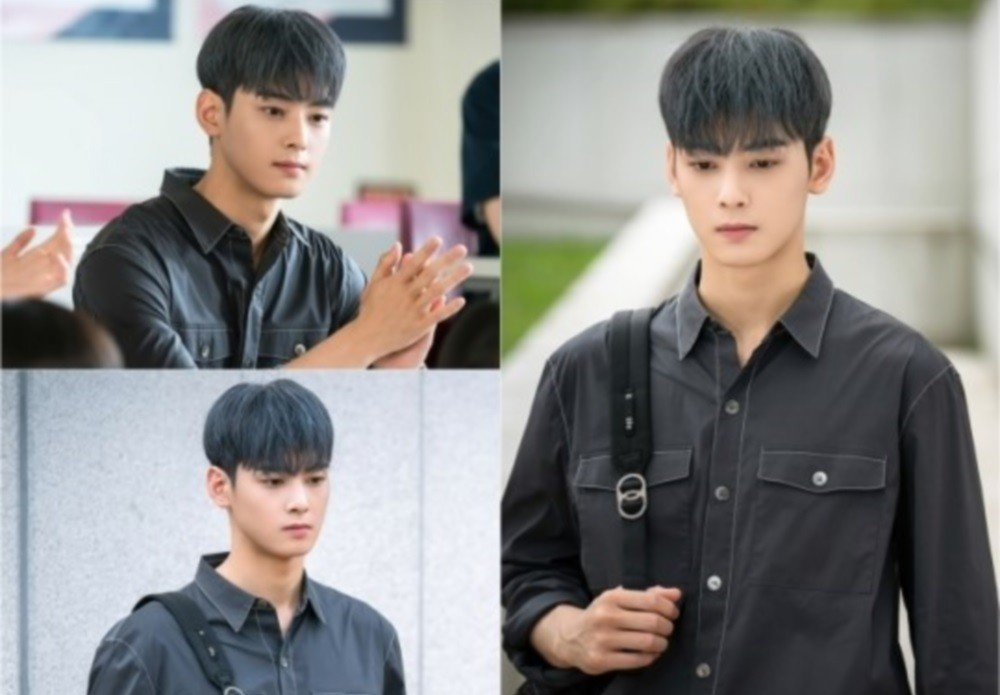 ASTRO's Cha Eun Woo takes on a new hairstyle for 'My ID is