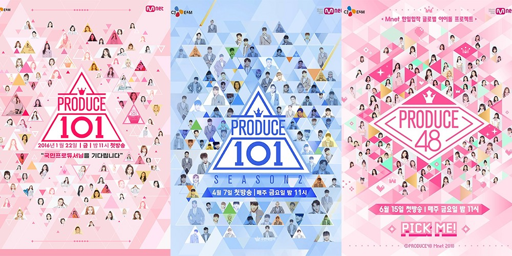 ioi,jeon-so-mi,wanna-one,kang-daniel,izone