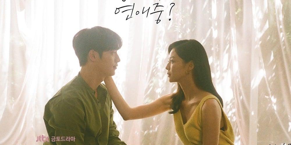 Seo Kang Jun, Lee Som