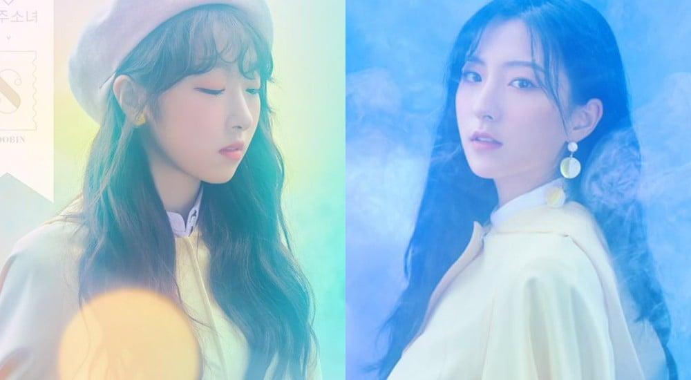 Cosmic Girls, Eunseo, Soobin