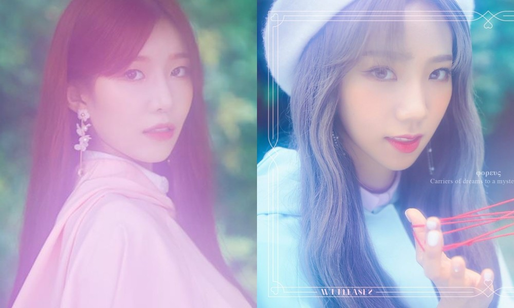 Cosmic Girls, Yeoreum, Dawon, Dawon