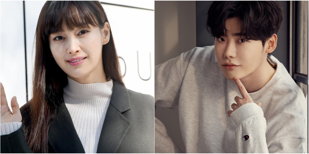 Lee Jong Suk, Lee Na Young