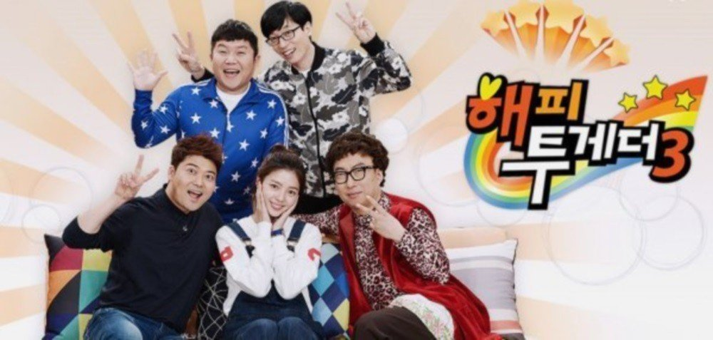 Yoo In Suk Update: Yoo Jae Suk Reportedly Only Host Staying On With 'Happy