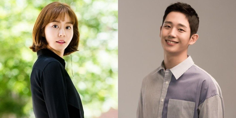UEE, Jung Hae In
