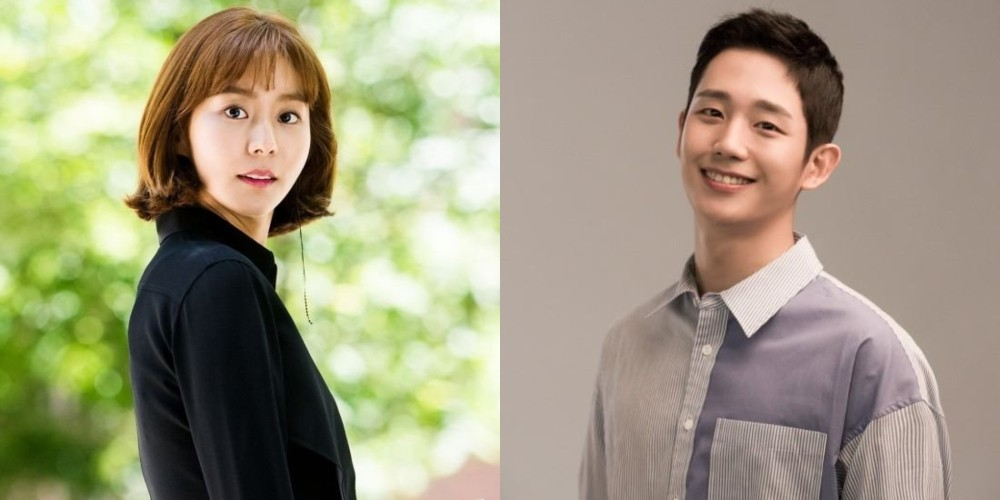 UEE,jung-hae-in