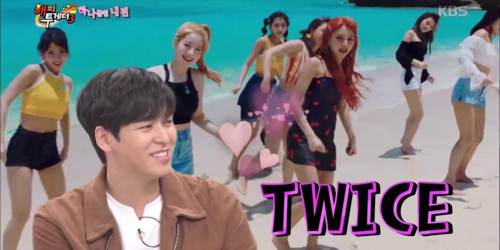 Lee Jang Woo, TWICE