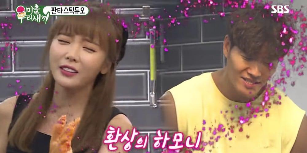 Hyuna kim jong kook dating