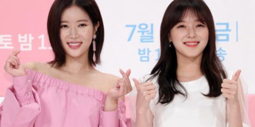 lim-soo-hyang