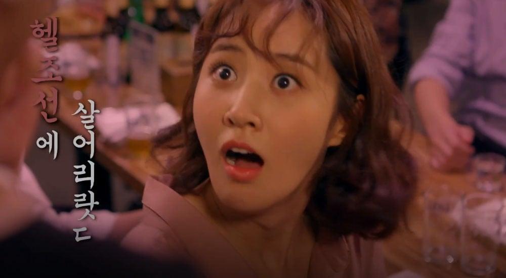 Minhyuk, Minhyuk, Yuri