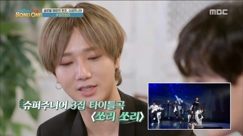 Kangta,Super-Junior,Yesung
