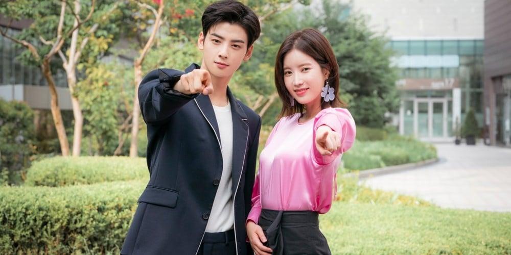 cha-eun-woo,lim-soo-hyang