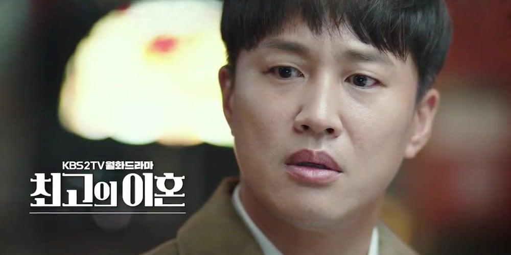 Cha Tae Hyun, Bae Doo Na