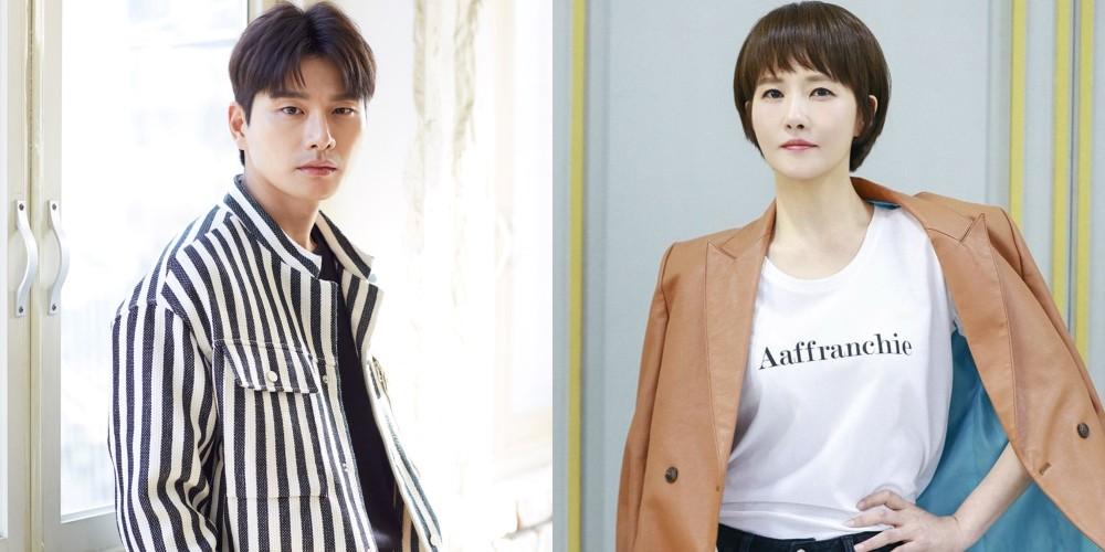 Kim Sun Ah, Lee Yi Kyung