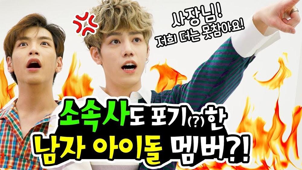 Jaehyun, N.Flying, Jaehyun, Cha Hun