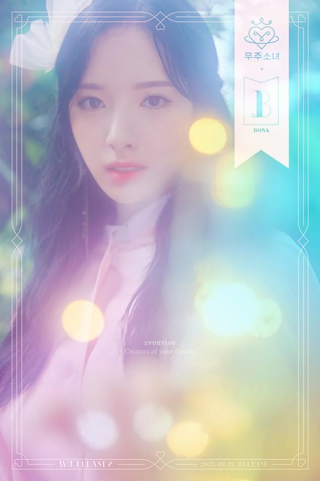 cosmic-girls_exy_bona_1536231865_20180906_cosmicgirls1.jpg