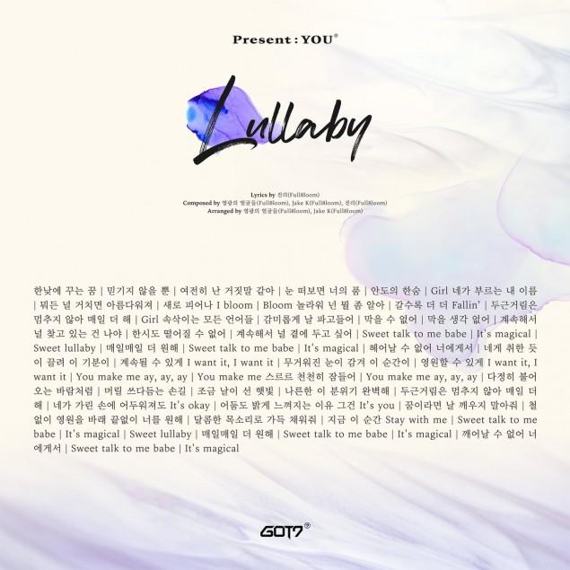 Got7 Lullaby Lyrics