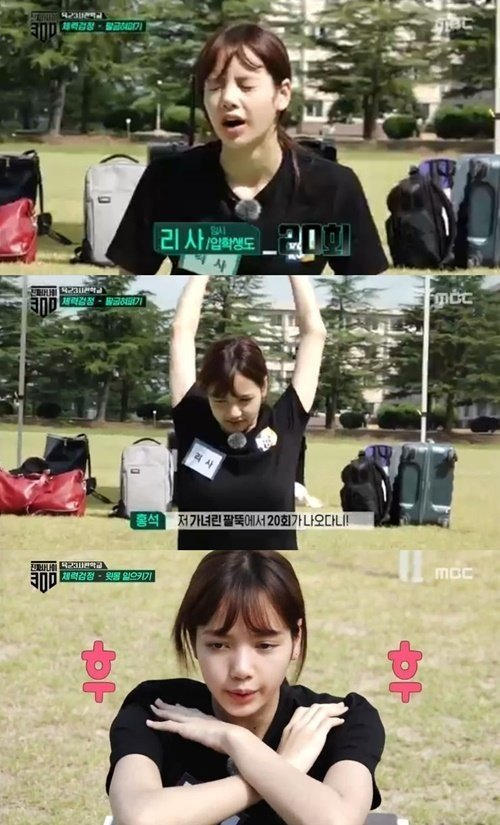 Black Pink S Lisa Shows Outstanding Athletic Ability On Real Men