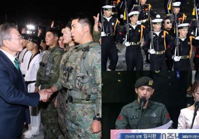 Taecyeon,Siwan,Psy