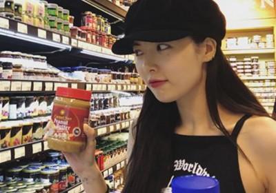 HyunA,edawn