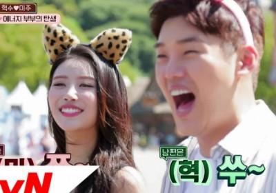 (Mijoo) Lee Mi Joo