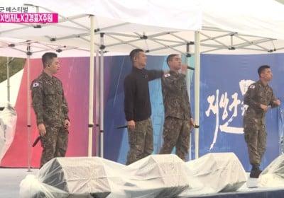 Taeyang, Daesung, Joo Won, Beenzino, Go Kyung Pyo