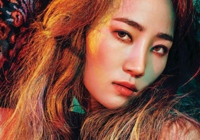 Wonder Girls, Yenny