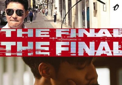 Vibe, Roy Kim, (Bangtan Boys) BTS, Sunmi, Lim Chang Jung, iKON, Punch, Ben, Paul Kim