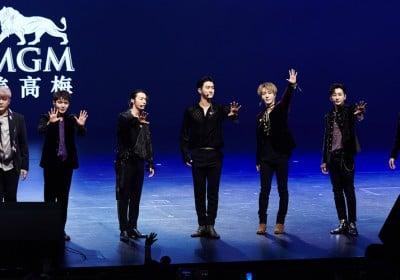 Super-Junior