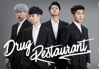 Jung Joon Young, Drug Restaurant